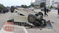 中国交通事故20190116: 每天最新的车祸实例, 助你提高安全意识