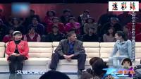 老山老兵参加相亲节目, 女主持人的问话, 简直太搞笑!