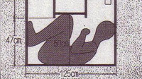 可能是日本最恶心的案件, 嫌犯死在了女厕便池里。。。案件至今未破