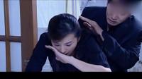 罪域: 张晓丽突然呕吐, 没想到却是怀孕了, 兆辉煌激动的留下了眼泪