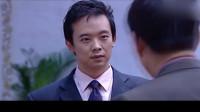 罪域: 张晓丽逃跑, 兆辉煌警告梁星浩, 老领导的儿子我都照样干掉你