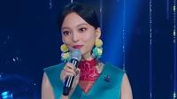 张韶涵带病上场演唱西班牙歌曲《Besame Despacito》 歌手 180202