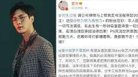 夏河起诉张艺兴伪粉 静等法律文件