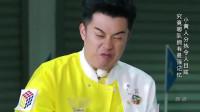 奔跑吧兄弟: 陈赫和王祖蓝喊麦, 热巴马上加入, 这样的热巴让鹿晗都惊了
