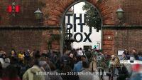 The Pitti Box · 2019佛罗伦萨男装秋冬系列集锦