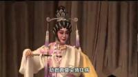"""20190117《帝女花之""""庵遇""""》(麦玉清、何少芳主演)桃开李绽展缤纷危佩仪"""