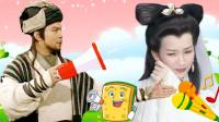 白娘子乔峰年底合唱《要账不容易》, 那些欠账的老板们都看看吧!