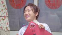 """秦岚被林依轮套路写""""脱单福"""", 皇后娘娘的毛笔字写的超好"""