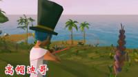 迪哥艾兰岛6: 迪哥手持长枪, 在小岛上四处寻找猎物和矿石