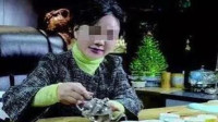 卷走10亿! 美女总裁泰国落网 名下有23套房产