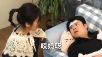 祝晓晗: 亲爸都生病了最后还很坚强, 值得鼓励