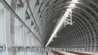 """科技: 耗资1.8亿, 给2公里高铁加隔音大棚, 只为保护""""小鸟天堂"""""""