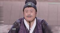 李姐笑话: 三十年后, 宋晓峰成了淵王的妹夫