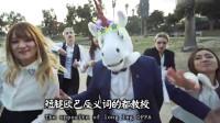 """毒角show: 角角献唱""""魔性剁手之歌"""", 大家的双手还在么?"""