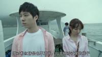 三个女人和五个男人荒岛遇险, 速看韩国伦理电影《欲望之岛》