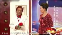 """宋小宝结束6年的""""地下恋情"""", 求婚方法太搞笑, 逗乐赵本山!"""
