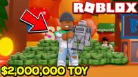 小飞象解说✘Roblox玩具模拟器 购买超贵游戏机! 解锁火箭区域! 乐高小游戏