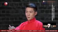 卢鑫玉浩吐槽当红节目, 并对足球讲解创新, 句句都是包袱