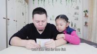 父女亲子学英语, 你开始学英语了吗?