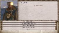 老吴解说 骑马与砍杀12世纪第3集-十字军骑士好厉害