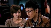 关谷: 中国各方面都很行也不用写到到处都是吧, 哈哈
