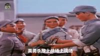 怀旧影视金曲  1973年彩色木偶剧《小八路》插曲《小八路、扛起枪》
