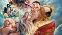 小惡魔哪吒來了! 國產動畫片《哪吒之魔童降世》顛覆傳統神話形象