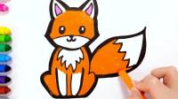 益智少儿绘画一只呆萌的小狐狸, 太可爱了