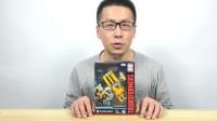 TF—圣贤的变形金刚玩具460, SS-01限定款大黄蜂