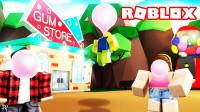 Roblox泡泡糖模拟器: 1和100倍泡泡的区别, 真的吓一跳! 宝妈趣玩