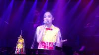 张韶涵巡演再唱《海豚湾恋人》片尾曲, 现场版原来这么好听!