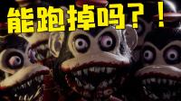 现在玩个吃豆人都能这么恐怖刺激的吗?丨恐怖吃豆人Dark Deception