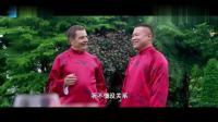 郭德纲收了个新徒弟, 岳云鹏一看是憨豆先生纳闷了: 他不会中文啊