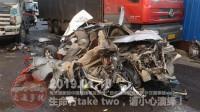 中国交通事故20190118: 每天最新的车祸实例, 助你提高安全意识