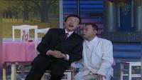 潘长江巩汉林的经典小品《同桌的你》这段表演真是太精彩了
