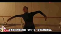 北舞小姐姐的蒙古族舞蹈, 感情好饱满面部表情好丰富, 看着陶醉了