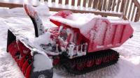 RC遥控履带除雪车