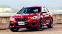【中文】有「M」真好!2019试驾全新宝马BMW X4 M40i