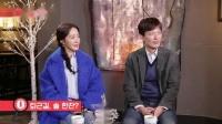 [HD-综艺] 190118 演艺家中介 E1746