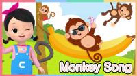 凯利音乐派对之猴子之歌英文版 | 凯利和玩具朋友们 CarrieAndToys