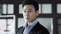 《边看边扯之人民的名义》02期:汉东迷雾重重 反贪局长惨遭毒手
