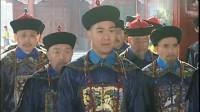 皇上升纪晓岚为左都御史, 和珅气的直瞪眼