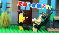 搞笑吃鸡积木玩具定格动画, 落地成盒TOP5!