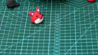 黏土手工DIY制作: 狡猾的小狐狸!