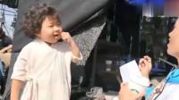 高小美: 东北萌娃李欣蕊与宋小宝遇到一起, 搞笑不断, 对话逗乐观众!