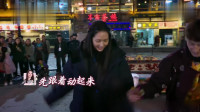 郭碧婷跳藏族舞蹈, 一双脚不知道怎么动, 女神萌萌哒超可爱