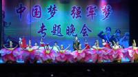 C0011 (2)[原创]国防教育全国巡演来绥德精彩上演歌伴舞[共圆中国梦]张海喜摄