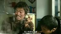 抽烟喝酒, 下雪天吃火锅, 王宝强把这个倔脾气农村人演活了!