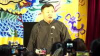 阎鹤祥: 我和师父在东京夜谈《我师和我社》
