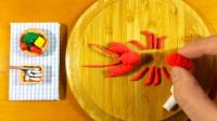 原创定格动画: 超流畅小龙虾料理, 会怎么吃呢